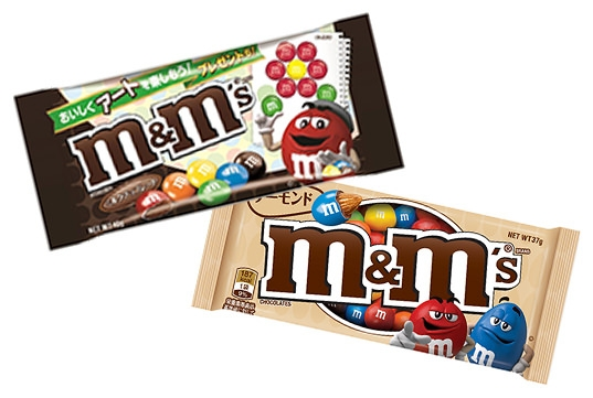 M&M'S®チョコ
